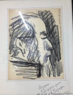 Portrait d'Alexandre Soljénitsyne par l'artiste Dronnikov